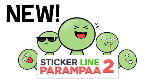 Sticker LINE Parampaa Vol.2