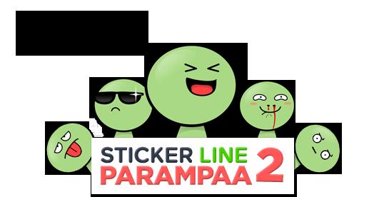 Sticker LINE Parampaa Vol.2